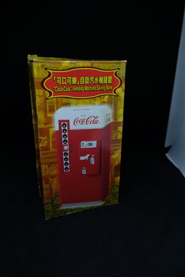 Coca-Cola Vending Machine Saving Bank