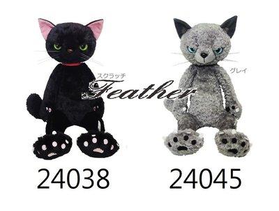 【Feather Living Shop】內藤設計研究所 Scratch cat 跩喵貓 臭臉貓 小28cm (2款)