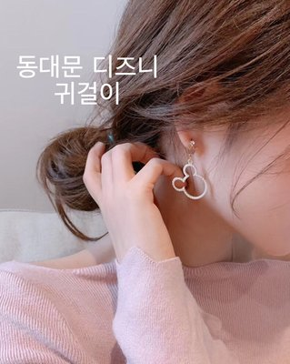 ☆°╮Miko晨曦彩蝶╭°☆【❤️韓國米奇皇冠耳環🌿  𝑀𝒶𝒹𝑒 𝒾𝓃 𝒦𝑜𝓇𝑒𝒶 ❤️】