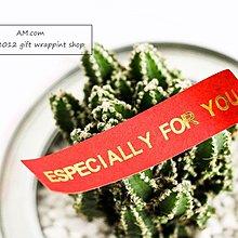 AM好時光【J252】especially for you 紅色燙金封口貼紙❤西點烘焙餅乾 手工皂盒裝飾 禮品 婚禮回禮