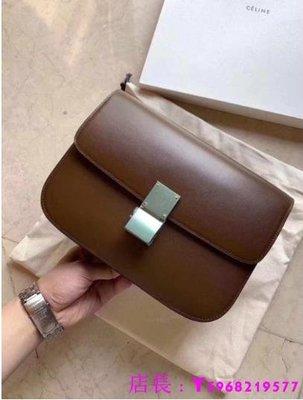 艾琳 二手正品 Celine classic box bag 經典焦糖 中號