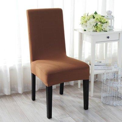 彈力連體辦公椅子套罩轉椅餐椅套凳子套飯...