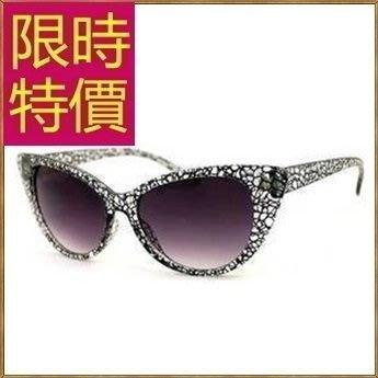 男女墨鏡 偏光太陽眼鏡(單件)-防紫外線必敗新品簡單獨一無二運動57ac47[獨家進口][米蘭精品]