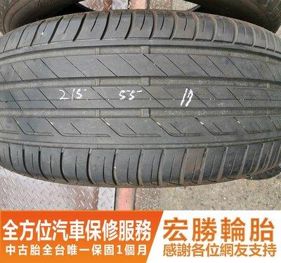 【宏勝輪胎】中古胎 落地胎 二手輪胎:C85. 215 55 17 普利司通 T001 8成 2條 含工3000元