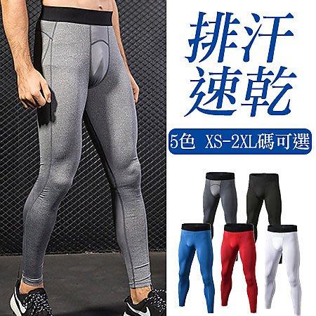 透氣速乾運動緊身長褲 緊身跑步褲 訓練彈力健身褲 5色 XS-2XL碼【PS61145】
