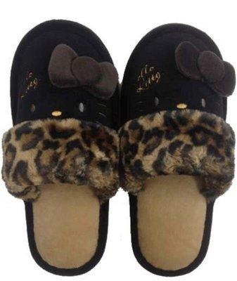 《東京家族》日本進口 KITTY豹紋黑色毛絨拖鞋