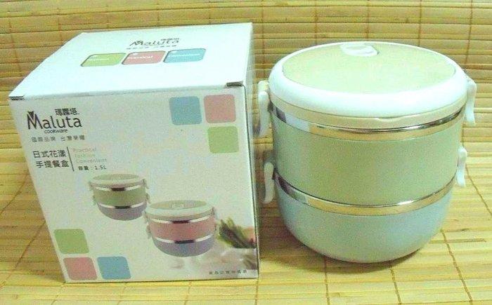 MALUTA瑪露塔 日式花漾手提餐盒 雙層便當盒