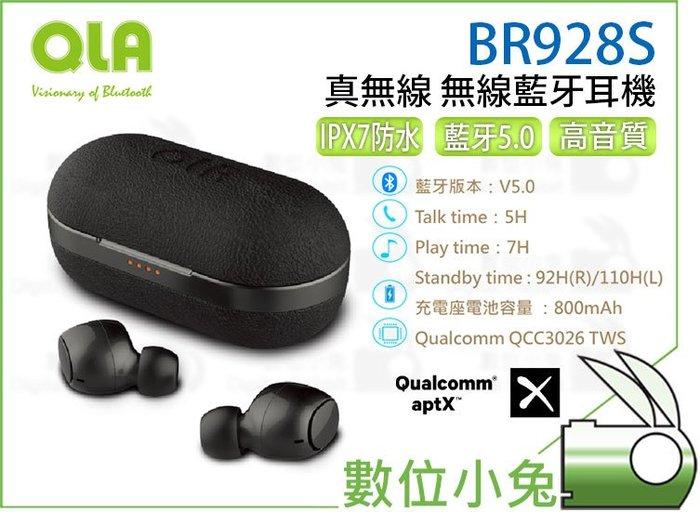 數位小兔【QLA BR928S 真無線 藍牙耳機】公司貨 無線耳機 藍牙5.0 IPX7 防水 通話 降噪 立體聲