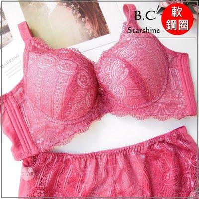 ♥珍愛女人館♥ 限量!!新年桃紅色深V軟鋼圈調整型美背胸罩。集中 舒適 防外擴副乳。B.C罩7825
