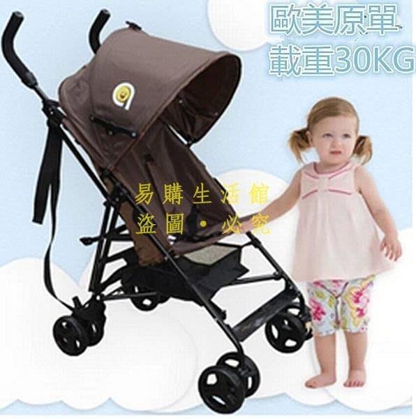 [王哥廠家直销]加寬超輕嬰兒手推車 輕便兒童推車 大童寶寶推車旅遊便攜折疊傘車LeGou_2116_2116