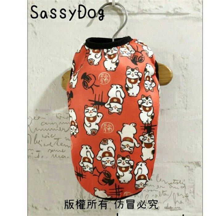 SassyDog 寵物服飾用品批發💥大狗紅招財貓保暖背心/保暖衣💥狗衣服批發
