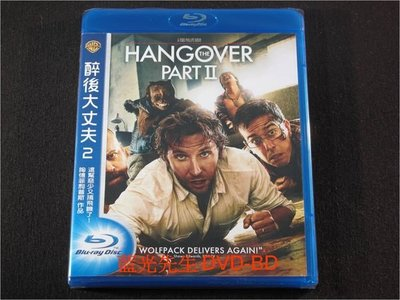[藍光BD] - 醉後大丈夫2 Hangover 2 ( 得利公司貨 )