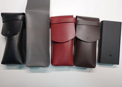 KINGCASE (現貨) 小米行動電源3高配版 20000mAh 保護套保護包皮套