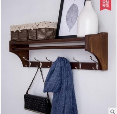 簡約進門實木壁掛衣帽架牆上掛鉤置物架多功能臥室創意衣帽架DLYS16