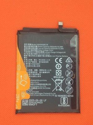 【手機寶貝】Huawei 華為 Y7 電池 暢享 7 Plus / Y7 Pro 2019 電池 HB406689ECW