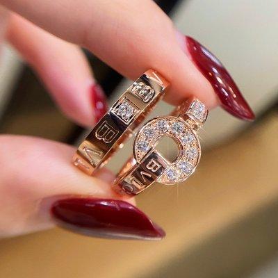 Dreamboat】專櫃全新 BVLGARI(寶格麗)18k玫瑰金銅錢對戒時來轉運錢幣鑲鉆情侶戒指