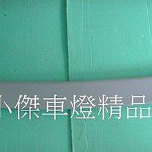 》傑暘國際車身部品《  高品質 三菱 grunder GRUNDER 平貼壓箱 超炫小鴨尾翼