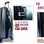 霧面厚殼 TSA海關鎖 加大功能 飛機輪 24吋超強行李箱 賠售1000元 振興國旅