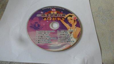 紫色小館-53-7--------台語原主唱排行榜4