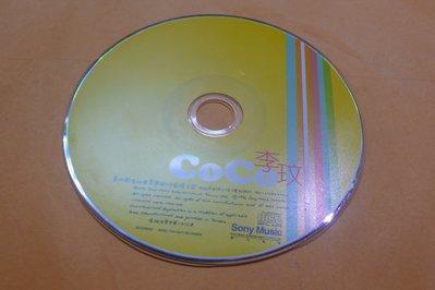 紫色小館-87-3--------李玟coco