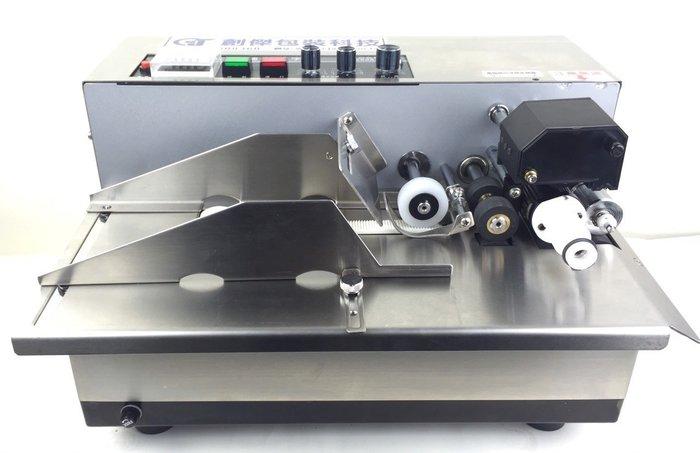 創傑包裝 CJ-350FL 連續自動印字機 (加寬型)快速連續印字機 標示機 印 製造有效日期