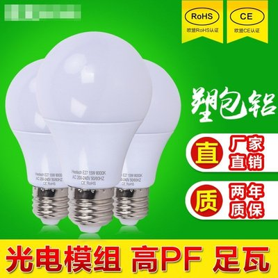 ADD133 (15w) 110v 燈...