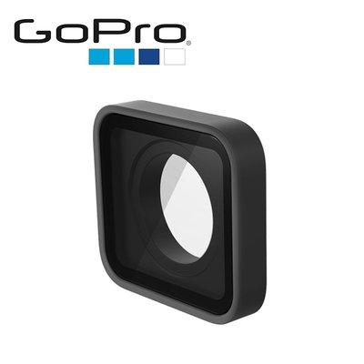 ◎相機專家◎ GoPro 替換防護鏡頭 HERO7 Black適用 AACOV-003 公司貨