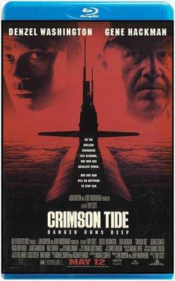 赤色風暴  核艇風暴  紅潮風暴  CRIMSON TIDE (1995)