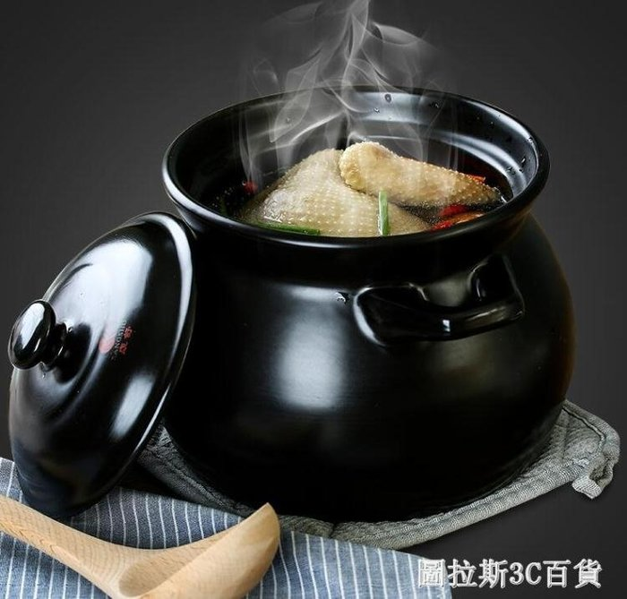 康舒砂鍋大容量陶瓷煲湯煲 明火家用耐熱沙鍋 燉煲粥煲湯土鍋瓷煲  圖斯拉3C百貨