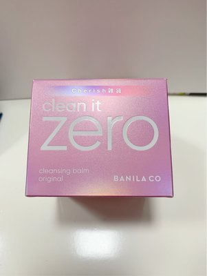 BANILA CO Clean it ZERO  100ml韓國皇牌卸妝膏