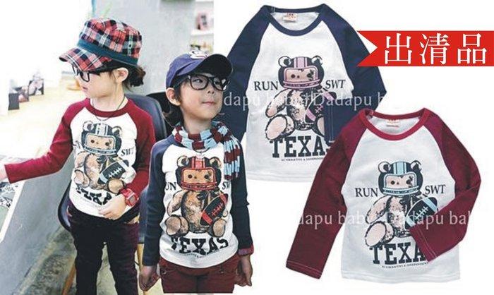 【達搭ㄅㄨˊ寶貝屋】~D1845韓版純棉刷毛可愛熊上衣 長袖 T恤 ~出清品