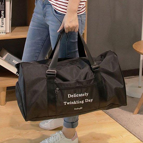 台灣現貨 韓版多功能健身包 健身包 行李 拉桿包 旅行袋 手提 旅行包 大容量 單肩 收納包 斜背♣生活職人♣【Y33】