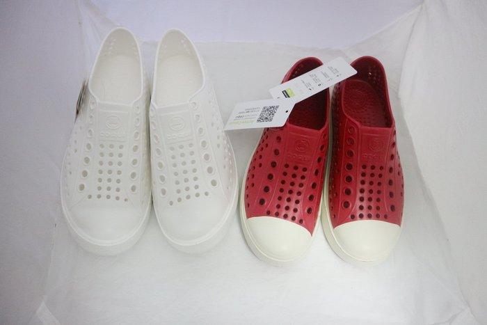 COQUI 女鞋7102洞洞鞋 輕便鞋 懶人鞋 清涼透氣 舒適防水 白  紅36~40號