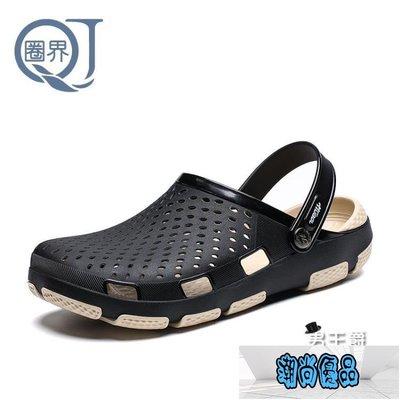 洞洞鞋男士新款夏季外穿拖鞋防滑軟底潮流包頭正韓涼鞋沙灘鞋【潮尚優品】