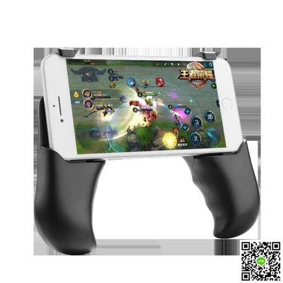 遊戲手柄 狼蛛手機游戲手柄架王者榮耀手游手把蘋果安卓通用便攜吃雞荒野