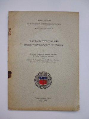 ///李仔糖舊書*1961年農復會出版.英文版.GRASSLAND POTENTIAL ANDCURRENT(k376)