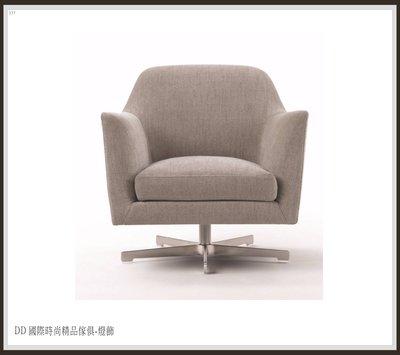 DD 國際時尚精品傢俱-燈飾FLEXFORM LUCE  Swivel armchair(復刻版)訂製 單人椅