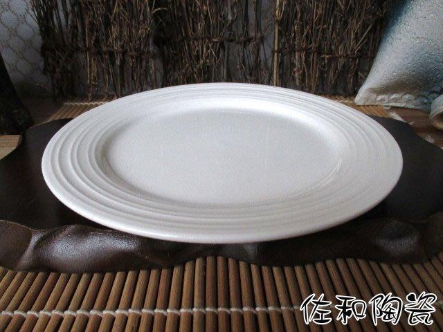 ~佐和陶瓷餐具~【82AB004 7吋雙線平盤-強化白】肉盤/菜盤/水果盤/糕點盤