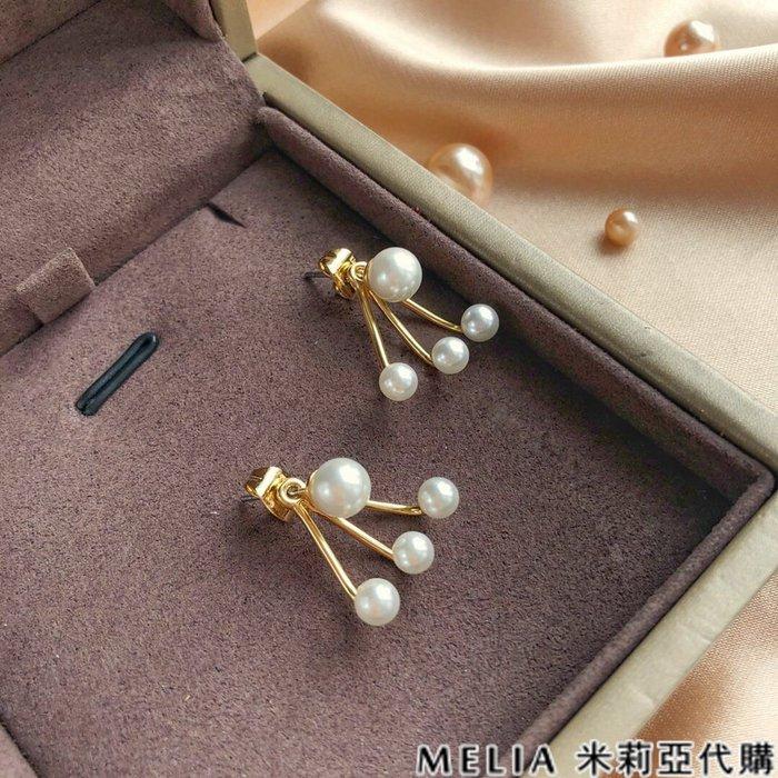 Melia 米莉亞代購 商城特價 數量有限 每日更新 Emma&Chloe 飾品 耳環 微鍍18k真金 琺瑯工藝