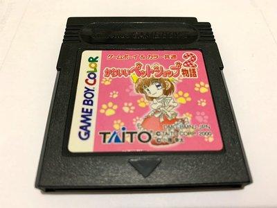 幸運小兔 GBC遊戲 GB 可愛寵物店物語 2  任天堂 GameBoy GBA 適用 D6