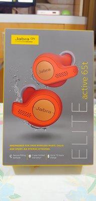 Jabra Elite Active 65t - 藍芽耳筒