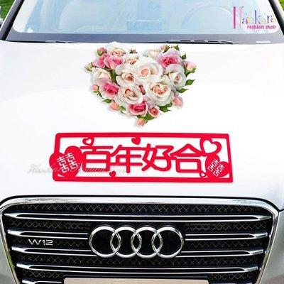 ☆[Hankaro]☆ 婚慶系列商品不...