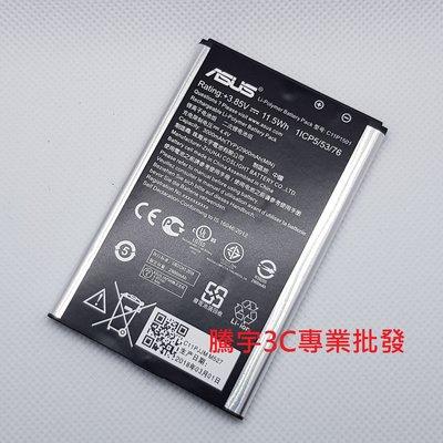 魔幻批發 當天出貨 2020 全新ASUS ZenFone 2 電池 C11P1501 適用