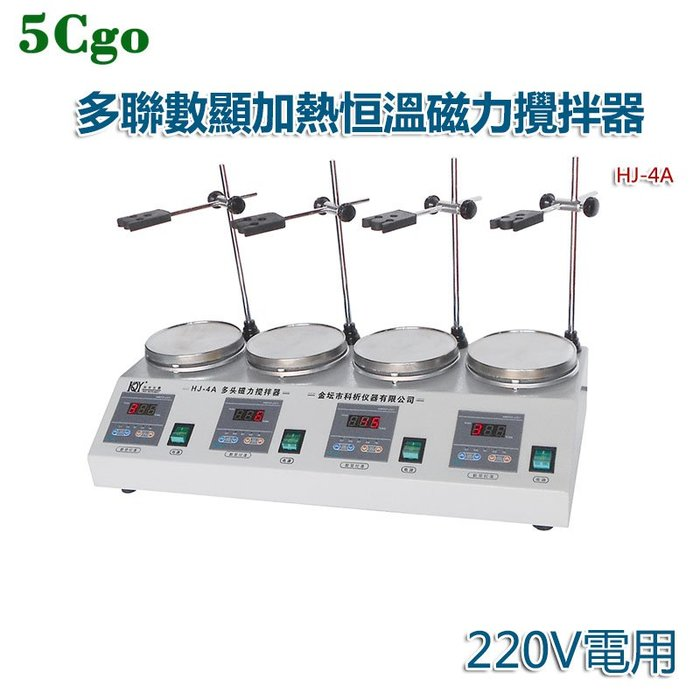 5Cgo【批發】含稅 多聯數顯加熱恒溫磁力攪拌器可調速雙聯四聯六聯電磁實驗室液體攪拌機220V 599343469184