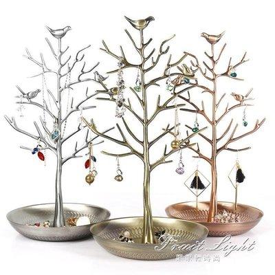 首飾架金屬創意相思樹小鳥耳環飾品收納架珠寶展示架 NMS