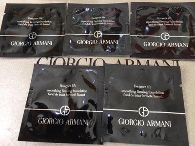 限定賣家全新 Giorgio Armani 亞曼尼 GA設計師 V型緊緻粉底液#04 1ml *5包 (百貨專櫃中文標)