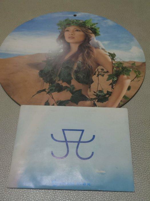 2002年 濱崎步 專輯.I AM 唯我是問CD 全新未拆 +圓型宣傳小看板與A贈品