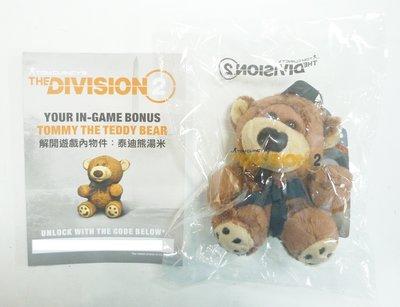 PS4 PC 電腦 限量特典 湯姆克蘭西:全境封鎖 2 限量 泰迪熊湯米 + 序號 UBISOFT 【台中大眾電玩】