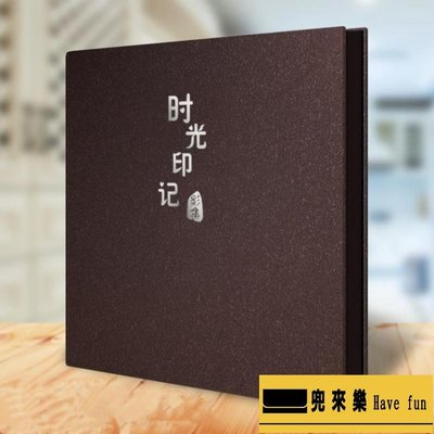 18寸diy相冊本黏貼式紀念冊自黏覆膜情侶影集老照片電影票收藏冊【兜來樂】