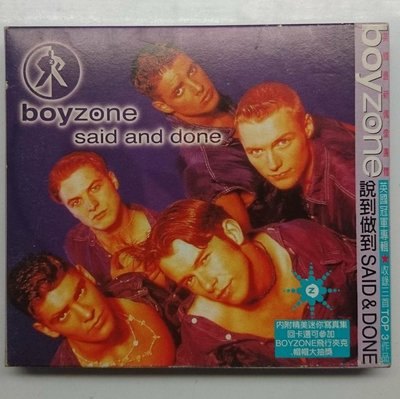 Boyzone- Said And Done 有IFPI 德壓版 附紙盒及寫真冊 1995年 寶麗金發行
